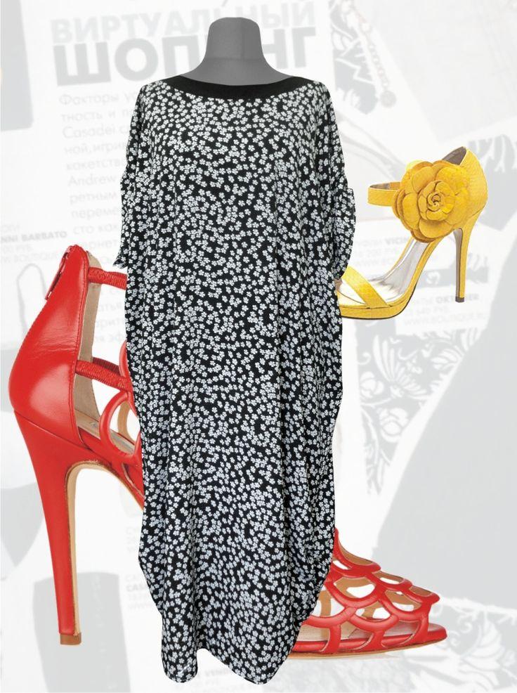 33$ Платье свободного покроя для полных женщин из шифона-поплина в мелкий цветочек Артикул 685, р50-64 Платья больших размеров  Платья свободного кроя больших размеров Платья в мелкий цветочек больших размеров  Платья в пол больших размеров  Летние платья больших размеров Платья макси больших размеров  Платья в мелкий цветочек больших размеров  Длинные платья больших размеров  Шифоновые платья больших размеров Платья свободные больших размеров  Дизайнерские платья больших размеров