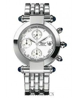 Chopard Imperiale Chronograph Ladied Watch 378210-3003