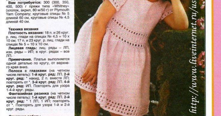 Ажурное платье для девочки спицами.jpeg
