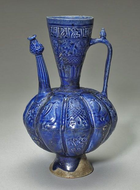Persian Ewer, Iran  12th-century