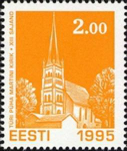 St. Martin's Church, Türi