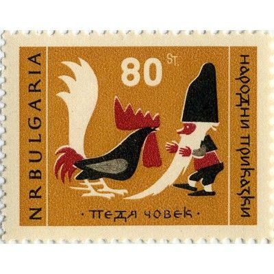 Владимир Коренев, Любен Зидаров и Стефан Кънчев – Български народни приказки 1961