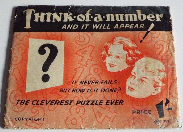 Vintage 1940's Think of a Number and It Will Appear Puzzle Game