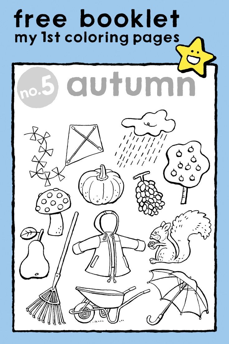 My First Colouring Pages No 5 Autumn Kiddicolour In 2020 Coloring Pages Colouring Pages Halloween Coloring Pages