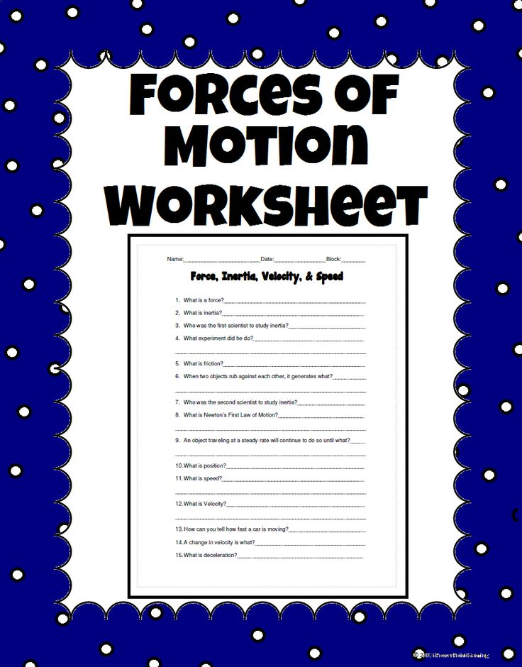 Worksheet Force And Motion Worksheets it is the force and north carolina on pinterest this worksheet has 15 questions related to motion goes along with