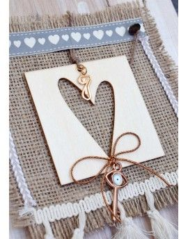 Γούρι Frame Wooden Heart Eye