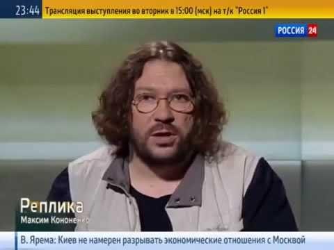 СМИ России сообщают что СССР юридически существует!