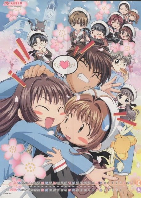 Card Captor Sakura ♥