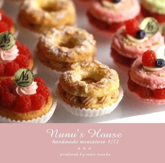Nunu's House (facebook) | paris-brest