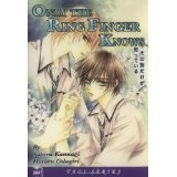 Only the Ring Finger Knows (Yaoi) (Paperback)By Satoru Kannagi