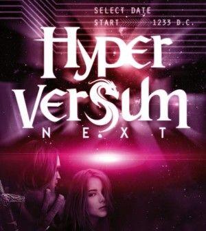 Libri | Vinci il romanzo cult Hyperversum next di Cecilia Randall @giuntieditore