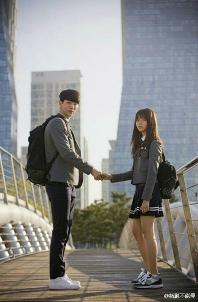 School 2015 Who Are You