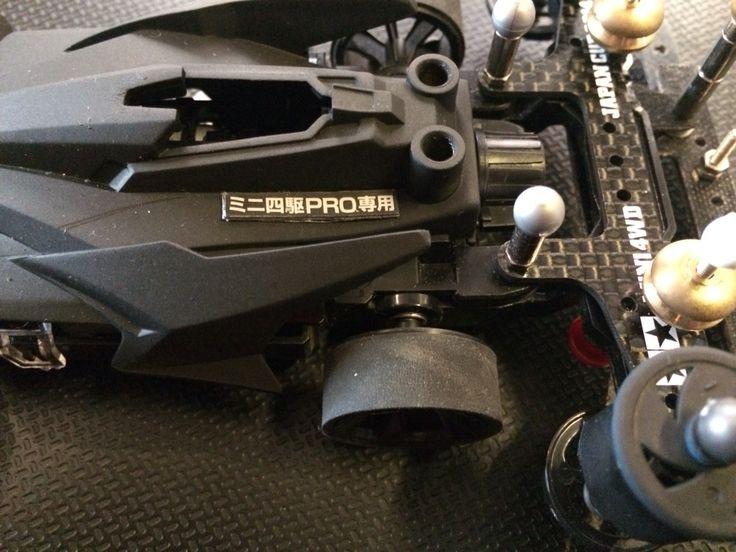 Flat Black Azure MK III (MSL chassis) Tamiya mini 4wd