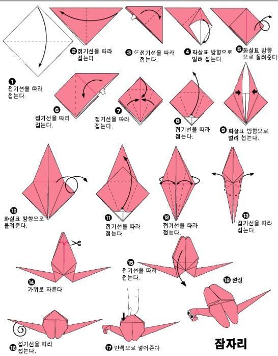 dollar bill origami angel instructions