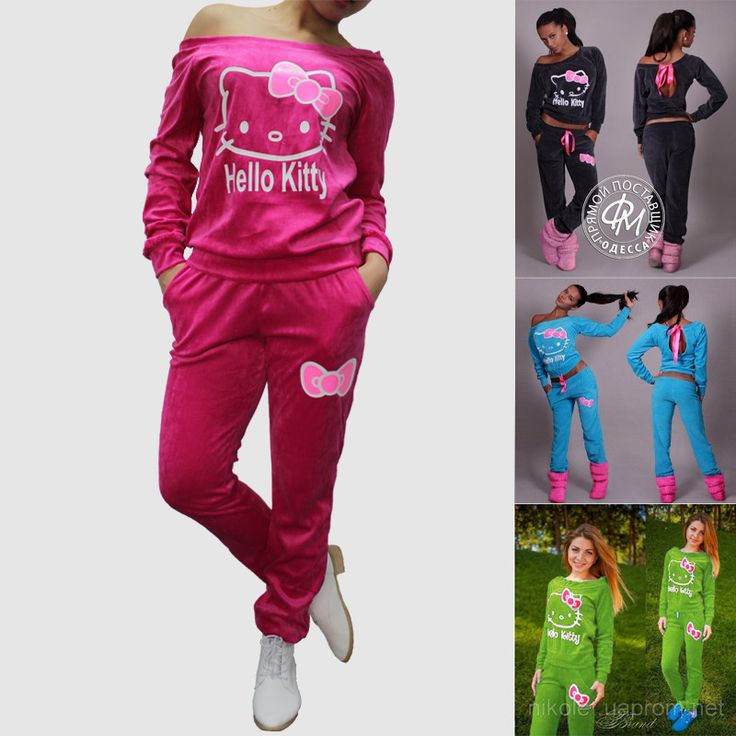 Hello Kitty Sportswear Tracksuit For Women
