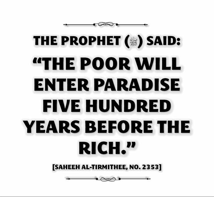 Prophet Muhammad saw said