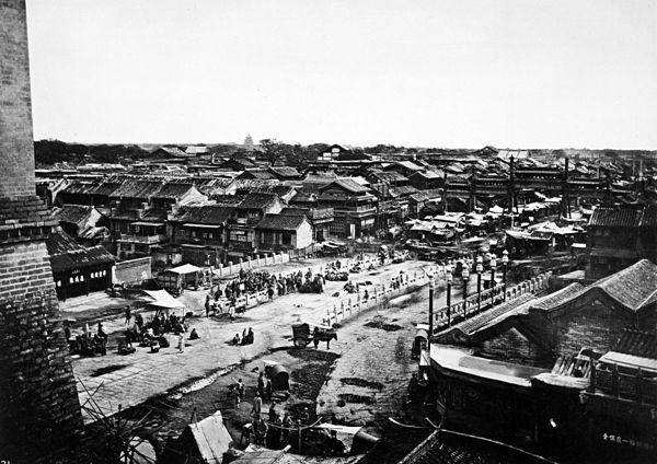 VIEW OF THE CENTRAL STREET IN THE CHINESE QUARTER OF PEKING.jpg