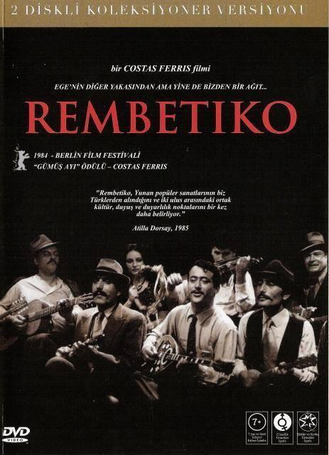 Rembetiko(1983)