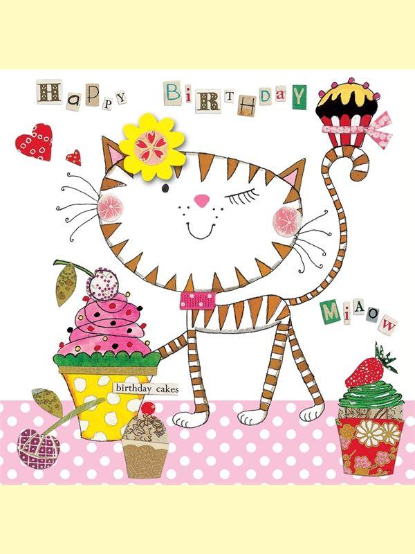 Дизайнерские открытки в день рождения