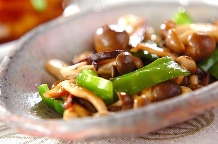 お肉に魚介野菜に果物なんでもコクうまバターソテーレシピ集