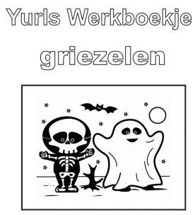 Kinderboeken / Kinderboekenweek 2017 :: kinderboeken.yurls.net