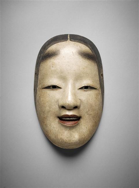 Masque de théâtre No Ko Omote