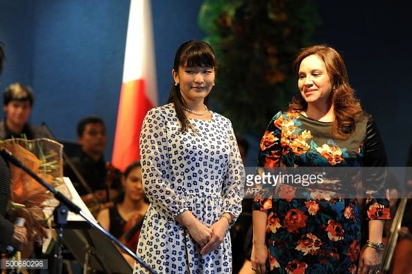 Japanese Princess Mako attends a concert at the National School of Music with First Lady Ana Garcia de Hernandez in Tegucigalpa, on December 9, 2015. AFP PHOTO/Orlando SIERRA / AFP / ORLANDO SIERRA