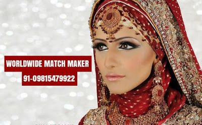 MUSLIM MATRIMONIAL SERVICES 91-09815479922 INDIA & ABROAD: ELITE HIGH STATUS MUSLIM MUSLIM MATRIMONIAL SERVIC...