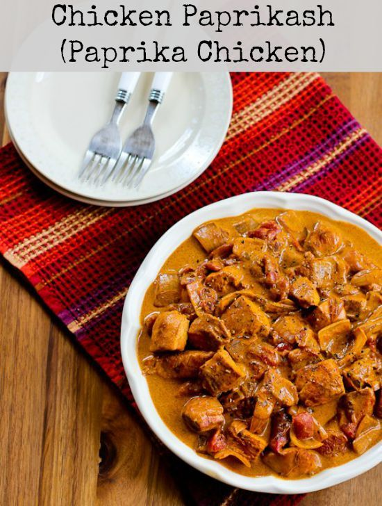 My easier version of Chicken Paprikash (Paprika Chicken) has all the Hungarian flavors that make this dish so good! (Low-Carb, Gluten-Free) [from KalynsKitchen.com]