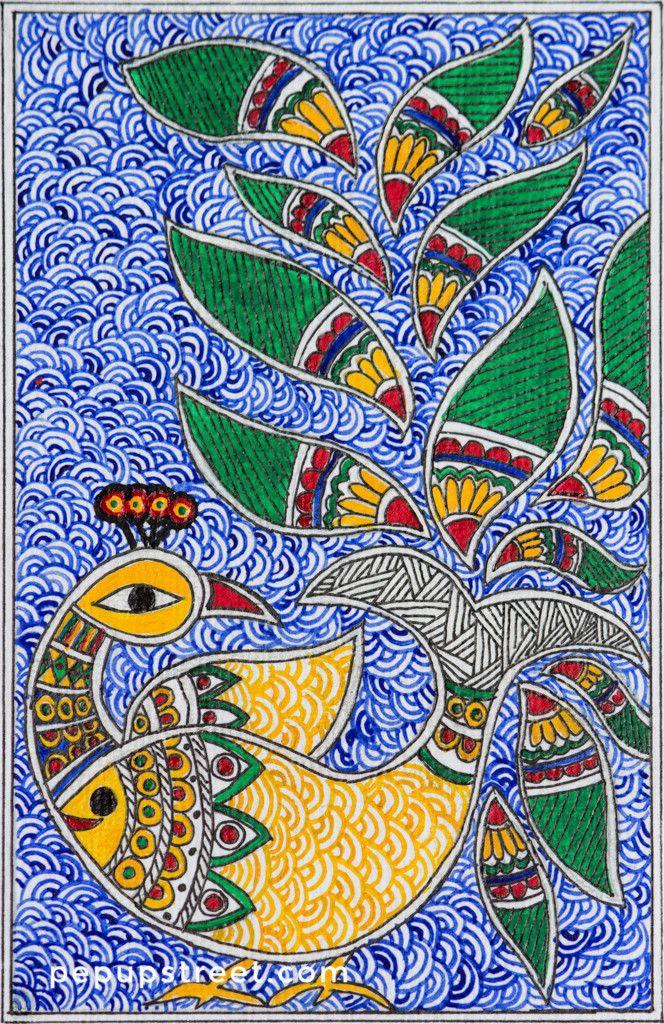 Pep Up Street - Blue and Yellow Peacock Madhubani Mithila Painting