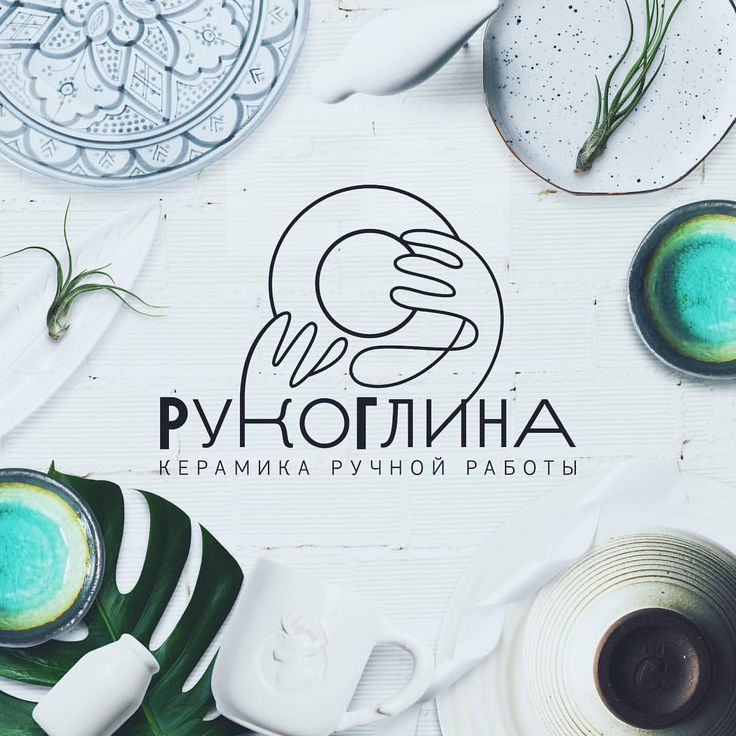 логотип для бренда керамики ручной работы