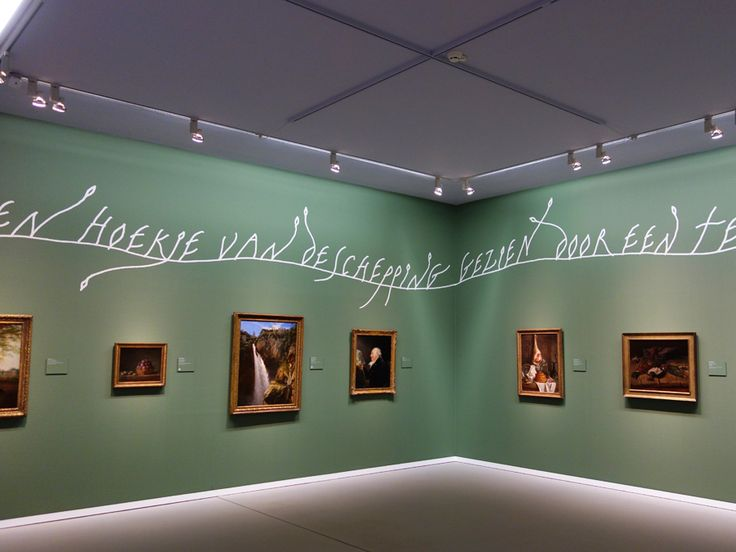 Groninger Museum - Atelier René Knip