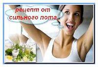 мое здоровье: 5 диетических изменений, чтобы избавиться от кисло...