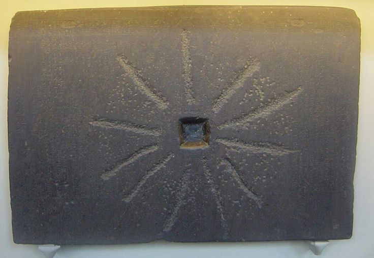 The Shabaka Stone, sometimes Shabaqo, is a relic incised with an ancient Egyptian religious text, which dates from the 25th dynasty.