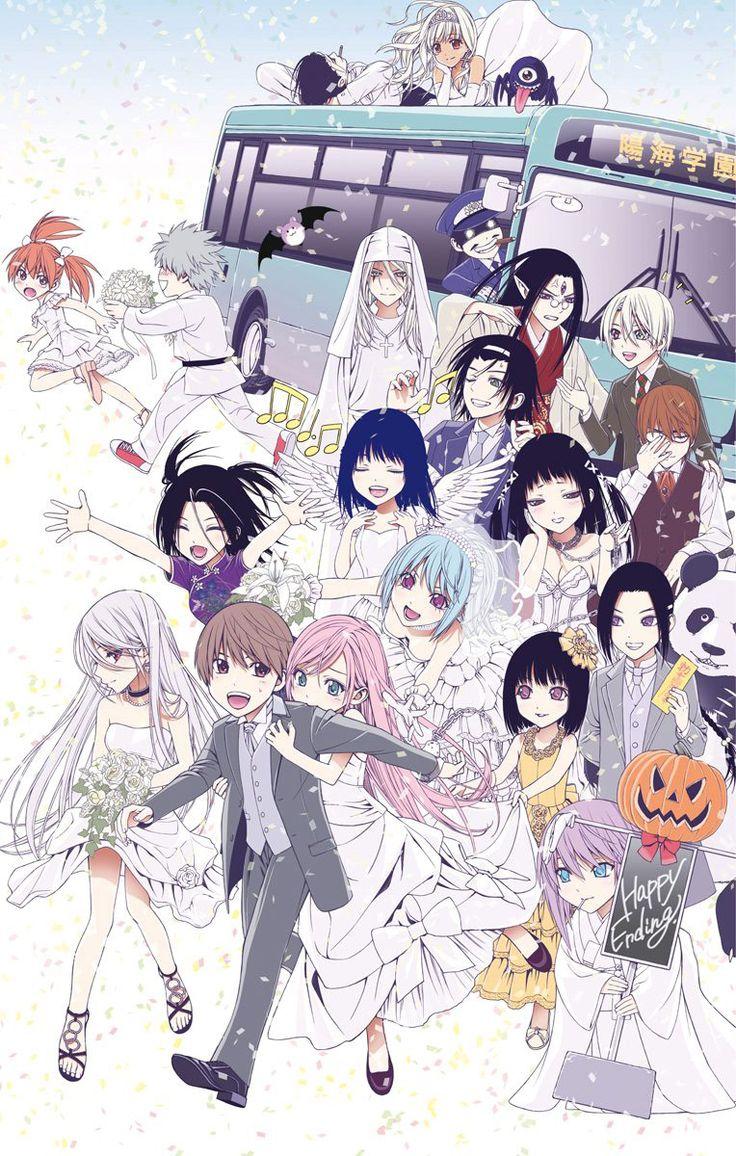 Rosario Vampire Season 2 Manga (Rosario Vampire II)