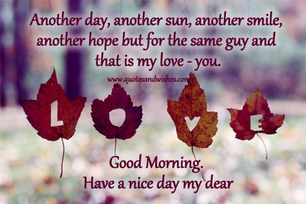 Good Morning Wishes For Boyfriend | Beautiful Picture Quotes ...
