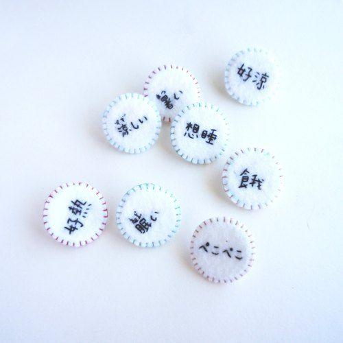 ◄零時►單字練習//眠い、想睡-手工刺繡別針