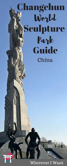 Changchun World Sculpture Park Guide | Changchun, China Sculpture Park | Where to Go in Changchun | What to Do in Changchun