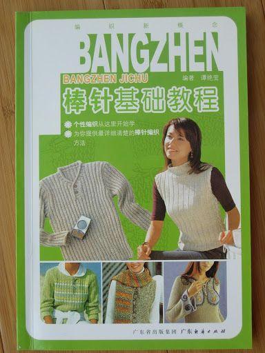 BangzhenJichu - Marina3 - Веб-альбомы Picasa