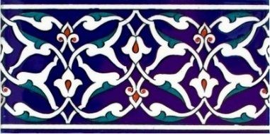 40 - Border Tile - ShopTurkey.com