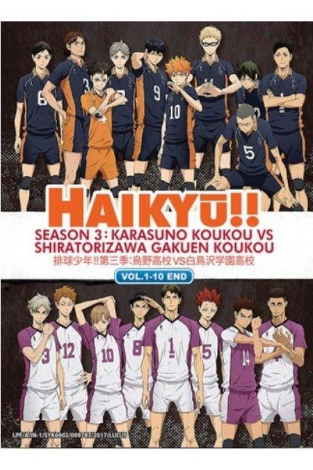 Haikyuu Season 3 Vol.1-10End Karasuno Koukou vs Shiratorizawa Gakuen Koukou Anime DVD