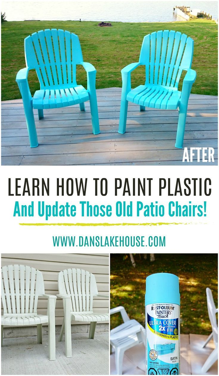 How to Spray Paint Plastic Lawn Chairs  Dans le Lakehouse in 8