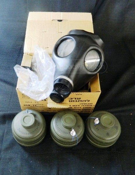 shopgoodwill.com: Israeli Gas Mask with 4 Filters NEW!!!