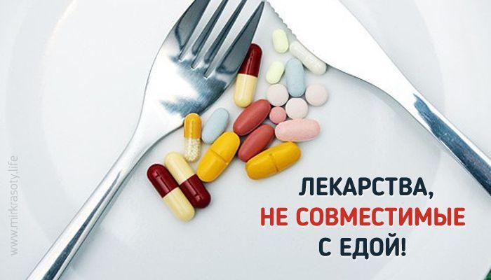 eda-lekarstva
