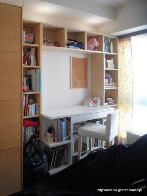 39 ikea diy pinterest. Black Bedroom Furniture Sets. Home Design Ideas