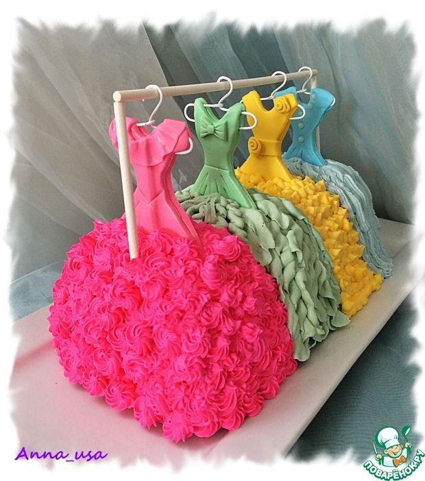 MK torta & quot; Dream dame & quot;  Sastojci