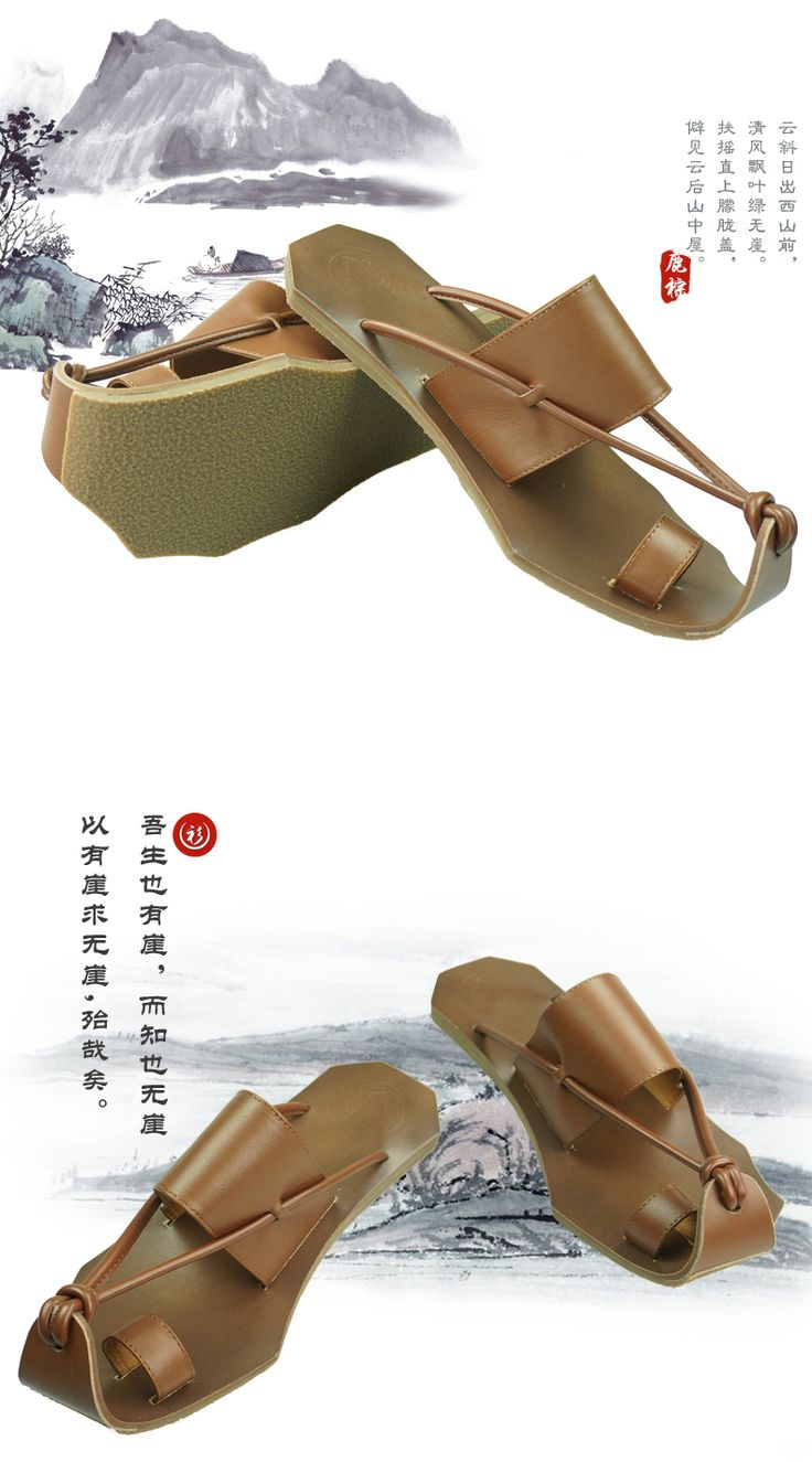 Cheap sandals red, Buy Quality sandal wholesale directly from China slipper  rubber Suppliers: 2015 Melissa Shoes Ater Thousand Ruler Chinese Wind No  Cliff ...