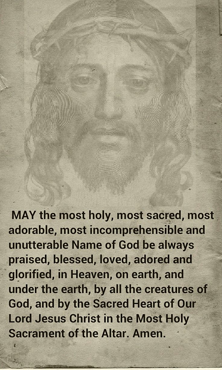 Sacred Heart of Our Lord Jesus Christ