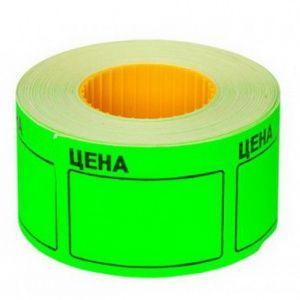 Ценник ролик. зеленый 50*40мм (350эт./100рол.) АРТИКУЛ ЦР 50*40 зеленый ОПИСАНИЕ Ценник роликовый зеленый самоклеящийся 50х40мм, имеет яркую окраску, легко крепится на любом товаре.
