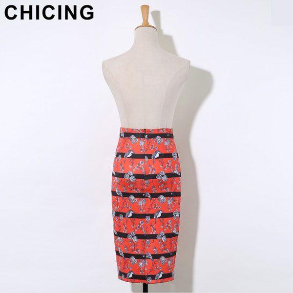 2016 Original Design Roses and Birds Striped Print Pencil Skirt Only $29.90 => Save up to 60% and Free Shipping => Order Now! #Skirt outfits #Skirt steak #Skirt pattern #Skirt diy #skater Skirt #midi Skirt #tulle Skirt #maxi Skirt #pencil Skirt